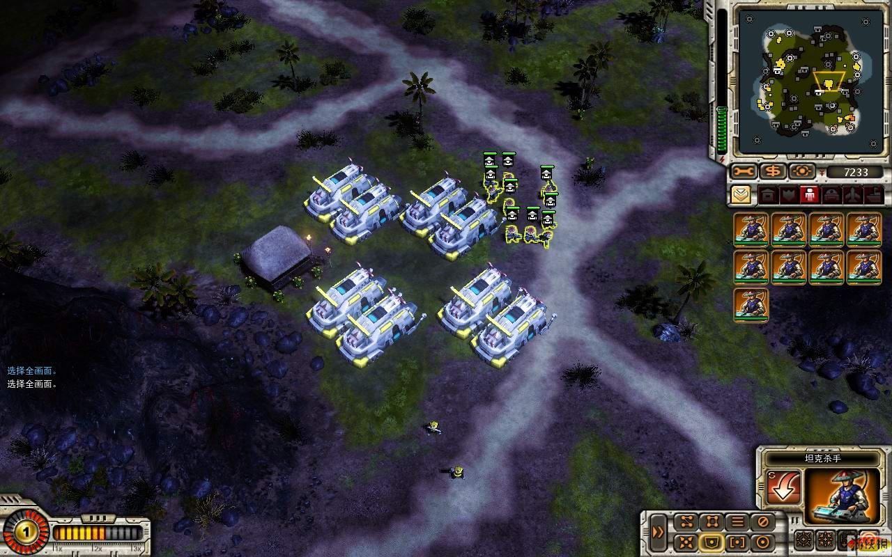 注意这里的兵不能狂造必须节制   西尔门口造17个坦克杀手...