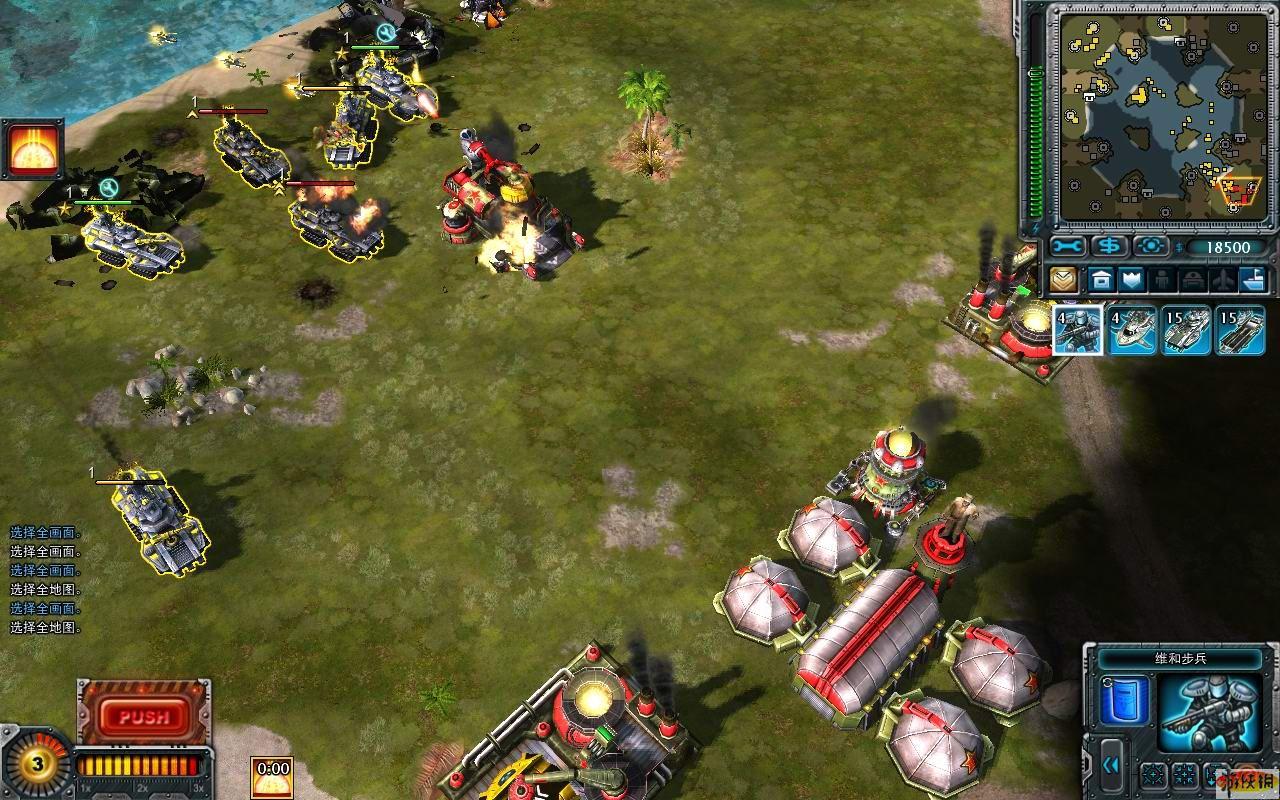 命令与征服之红色警戒3起义 挑战模式急速攻略