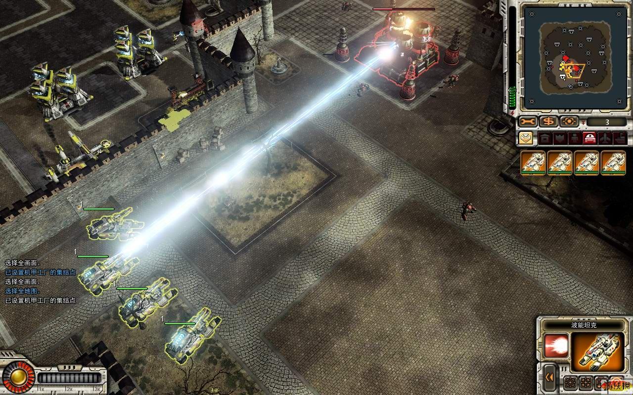 善用提前发射对付磁暴坦克/兵   清掉建筑后过关家里新出...
