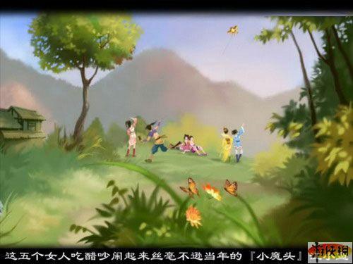 《新绝代双骄之鱼戏江湖》七种结局画面严重曝光(附修改方法)
