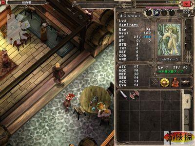 日本pc游戏的金字塔《迷城的国度》系列最新作前瞻