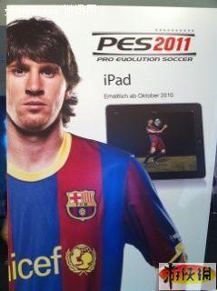 手机版《PES 2011》宣布支持多个系统