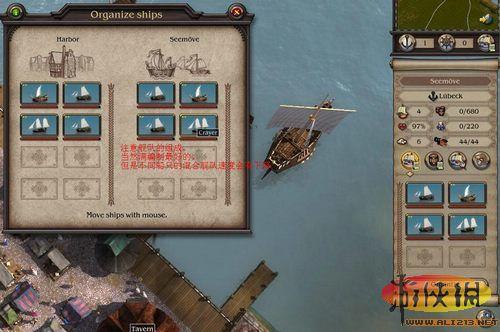 大航海家4攻略