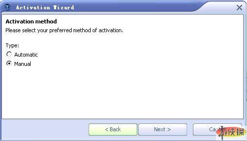 активация аватара: