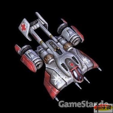 星际争霸2兵种详解:人族篇