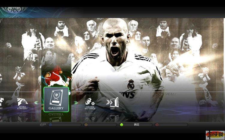《实况足球2011》游戏主题替换教程