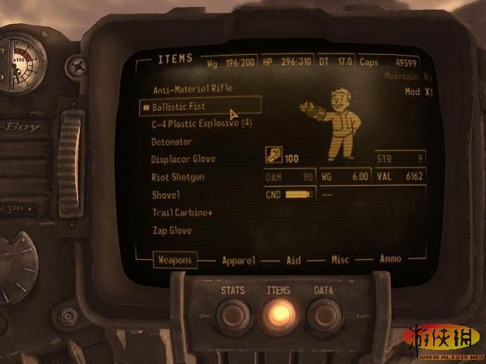 《辐射:新维加斯》想要钱吗,想要一击必死的拳套吗?