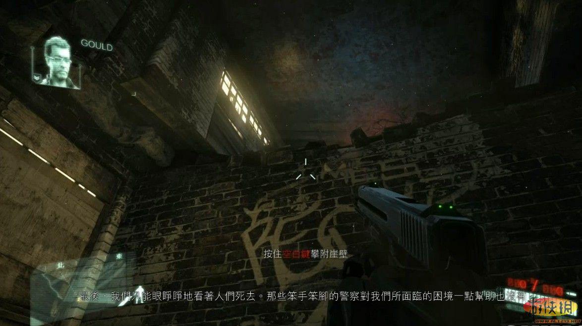 《孤岛危机2》正式版最高难度图文流程攻略