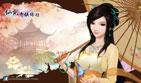 唐雨柔 - 仙剑奇侠传5