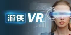 微软将推出Windows VR 头显,头显将支持 SteamVR