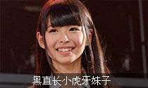 日本小学女生体检视频
