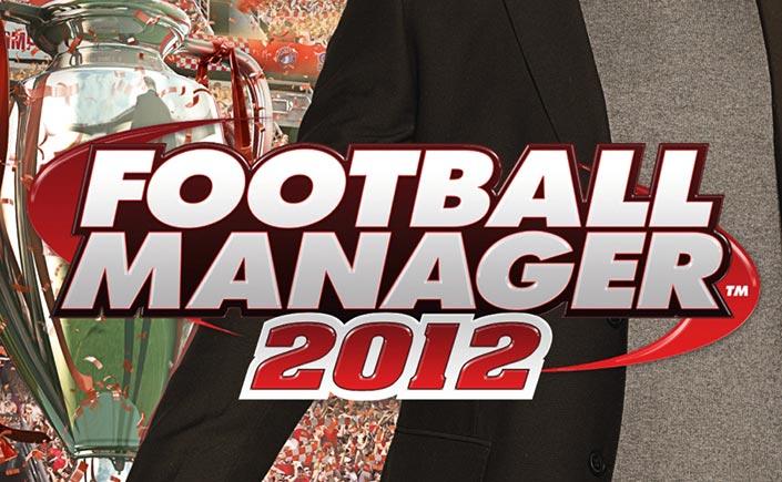 В Football Manager 2012 представлено более 800 нововведений. Усовершенство